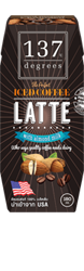 Coffee Latte with Almond Milk  - 180ML